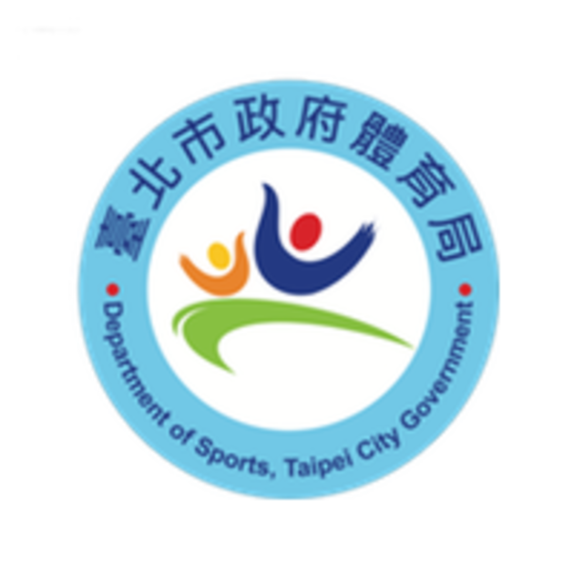 2018臺灣公開賽主辦單位(2018 Taiwan Open-Host):臺北市政府體育局 Department of Sports, Taipei City Government