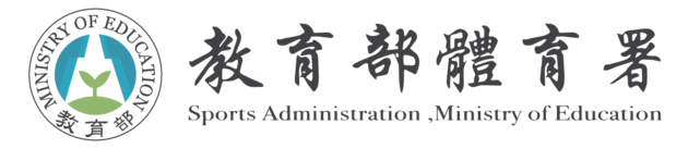 2018台灣公開賽指導單位(2018 Taiwan Open-Advisor):教育部Ministry of Education, Republic of China (Taiwan)
